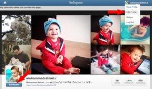 1430623277 how to delete instagram account 3 300x176 آموزش کاملا تصویری حذف اکانت اینستاگرام در چند دقیقه