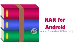 RAR for Android - دانلود پلاس