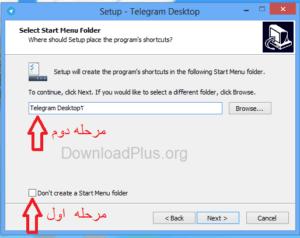 آموزش نصب چند تلگرام روی کامپیوتر