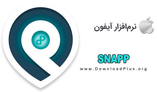 0002 snapp دانلود اسنپ Snapp v3.3 برنامه درخواست خودرو در تهران برای آیفون و آیپد