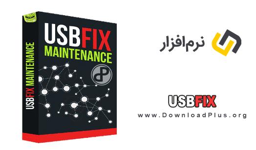 00054 USBFixa  دانلود USBFix 2017 9.060 Final + Portable شناسایی و حذف فایل های مخرب USB