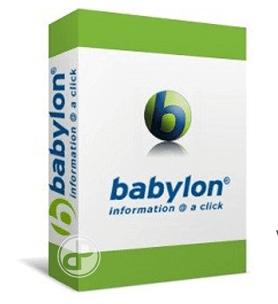 دانلود Babylon Corporate + Babylon Pro v10.5.0.18 مترجم متن بابیلون