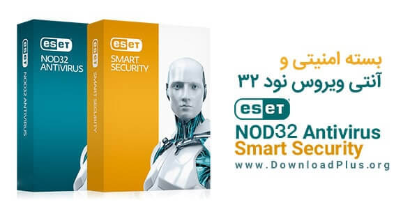eset nod32 antivirus Smart Security دانلود ESET NOD32 Antivirus + Smart Security 10.1.219.0 Final بسته امنیتی ESET