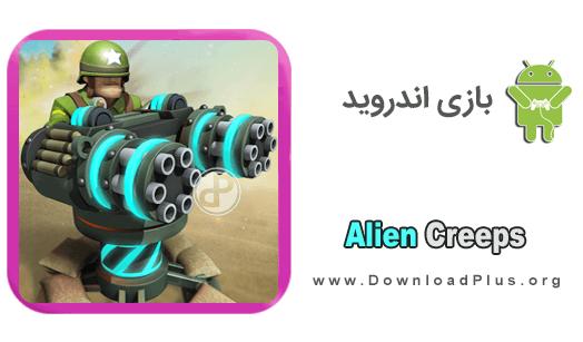 00017 Alien Creeps  دانلود بازی Alien Creeps TD v2.15.0 خزش بیگانگان برای اندروید