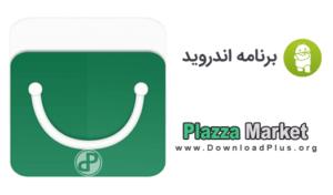 00046 Plazza 300x176 دانلود Plazza v4.6.0 Final مارکت ایرانی پلازا برای اندروید