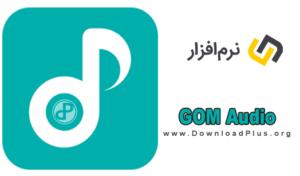 GOM Audio - دانلود پلاس
