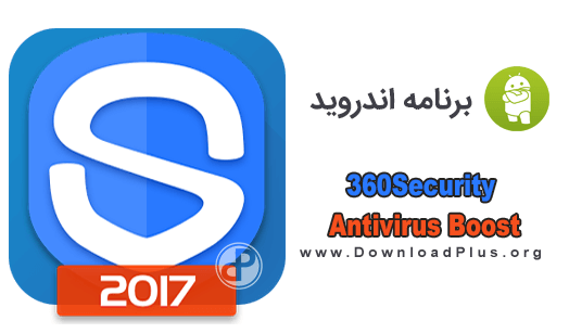 00057 360Security Antivirus Boost دانلود 360Security Antivirus Boost v4.3.3.6984 برای اندروید