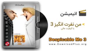 00012 despicable 3 300x176 دانلود انیمیشن من نفرت انگیز 3  Despicable Me 3  2017