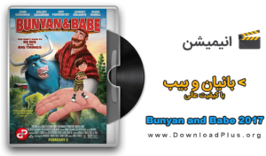 00014 Bunyan and Babe 2017 300x176 دانلود انیمیشن بانیان و بیب Bunyan and Babe 2017