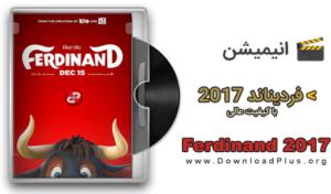 00017 ferdinand 300x176 دانلود انیمیشن فردیناند Ferdinand 2017 با کیفیت عالی