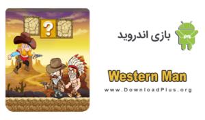 0004 western man 300x176 دانلود بازی Western Man v7.0.1 مرد وسترن برای اندروید