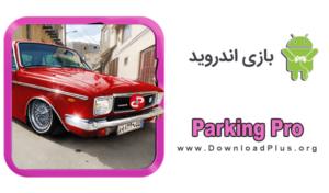 0009 .MagicalWorld.ProParking2 512x512 300x176 دانلود Parking Pro v2.1.7.6 بازی پارکینگ حرفه ای 2 برای اندروید