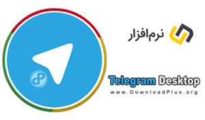 003 Telegram Desktop 300x176 Telegram Desktop v1.1.21 دانلود تلگرام دسکتاپ برای کامپیوتر