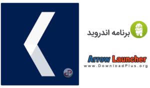 Arrow Launcher - دانلود پلاس