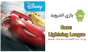 Cars: Lightning League - دانلود پلاس