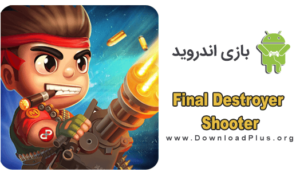 Final Destroyer Shooter - دانلود پلاس