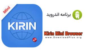 Kirin Mini Browser دانلود پلاس 300x176 دانلود Kirin Mini Browser v1.0.2 مرورگر سریع و متفاوت برای اندروید