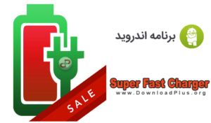 Super Fast Charger Pro دانلود پلاس 300x176 دانلود Super Fast Charger Pro v20.0 افزایش سرعت شارژ باتری در اندروید