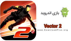 بازی وکتور 2 - Vector 2 Premium - دانلود پلاس