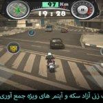 com.ALM .PolicePatrol4 150x150 دانلود Gasht Police v1.9 Final بازی ایرانی گشت پلیس برای اندروید