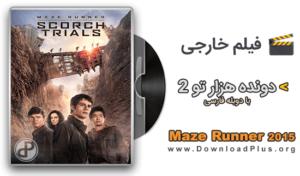 دانلود فیلم دونده هزارتو 2 300x176 دانلود فیلم دونده هزارتو 2 Maze Runner 2015 با دوبله فارسی