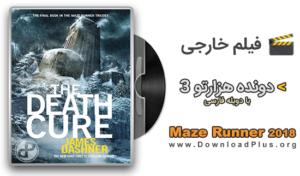 دانلود فیلم دونده هزارتو 3 Maze Runner The Death Cure 2018 300x176 دانلود فیلم دونده هزارتو 3 Maze Runner: The Death Cure 2018