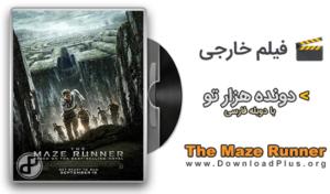 دانلود فیلم دونده هزار تو - The Maze Runner 2014 - دانلود پلاس