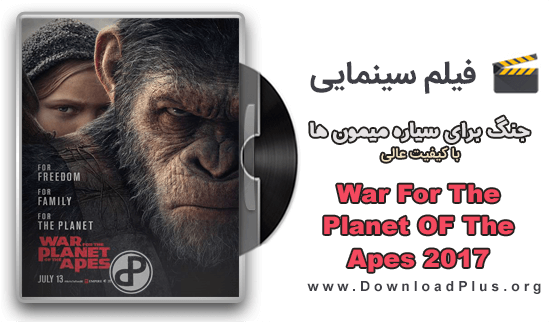 00019 War For The دانلود فیلم War for the Planet of the Apes 2017 جنگ برای سیاره میمون ها