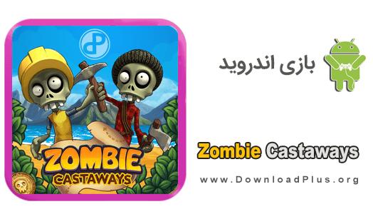 00019 Zombie Castaways  Zombie Castaways Mod v2.8.1 دانلود بازی زامبی های عاشق دورافتاده برای اندروید