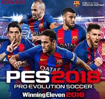 دانلود بازی PES 2018 برای کامپیوتر PC + پچ Gabrielzin v1.05