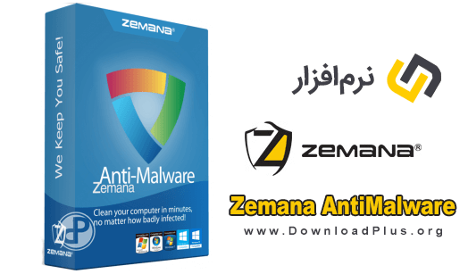 00058 Zemana Anti Malware  دانلود Zemana Anti Malware v2.74.2.76 پاکسازی ویروس ها در ویندوز