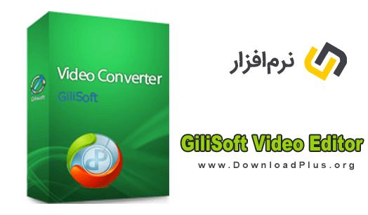 0005 GiliSoft Video Editor دانلود GiliSoft Video Editor v8.1.0 ویرایش سریع ویدیوها + آموزش تصویری