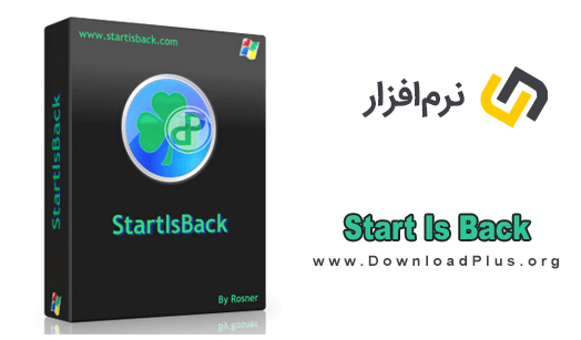 0005 StartIsBack دانلود StartIsBack++ v2.0.9 بازگشت منوی استارت به ویندوز 10