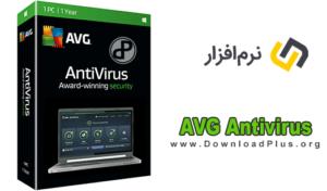 AVG Antivirus Free 2017 دانلود پلاس 300x176 دانلود آنتی ویروس AVG Antivirus Free 2017 Build 3585 با لینک مستقیم