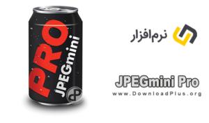 JPEGmini Pro - دانلود پلاس