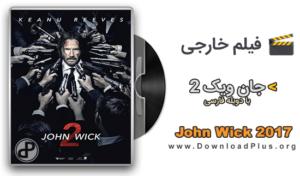 John Wick دانلود فیلم جان ویک 2 300x176 دانلود فیلم جان ویک 2 John Wick: Chapter 2 2017 با دوبله فارسی