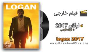 logan 2017 - فیلم لوگان 2017 - دانلود پلاس