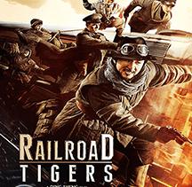 دانلود فیلم ببرهای راه آهن Railroad Tigers 2016 با دوبله فارسی