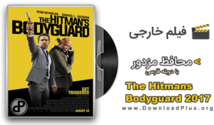 دانلود فیلم محافظ مزدور The Hitmans Bodyguard 2017 300x176 دانلود فیلم محافظ مزدور The Hitmans Bodyguard 2017