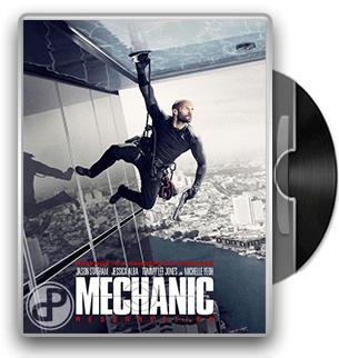 دانلود فیلم مکانیک 2 Mechanic Resurrection با دوبله فارسی