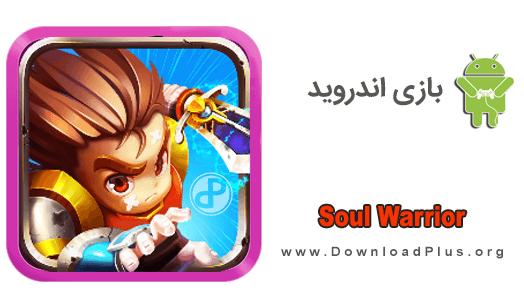 00022 Soul Warrior – Sidescrolling Adventure Quest  Soul Warrior v1.6 دانلود بازی روح جنگجو برای اندروید