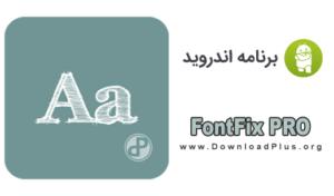 FontFix PRO - دانلود پلاس