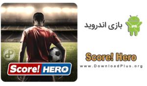 Score Hero دانلود بازی Score Hero 300x176 دانلود Score! Hero v1.63 بازی اسکور هیرو برای اندروید