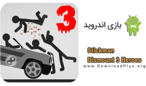 Stickman Dismount 3 Heroes دانلود پلاس 300x176 دانلود بازی Stickman Dismount 3 Heroes v1.03 استیکمن ها و پرش 3 برای اندروید