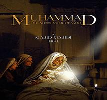 دانلود فیلم محمد رسول الله (ص) مجیدی با لینک مستقیم