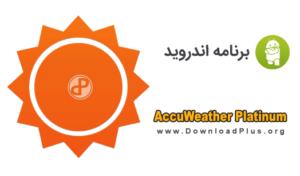 AccuWeather Platinum 300x176 دانلود AccuWeather Platinum v5.0.0 نرم افزار هواشناسی اندروید