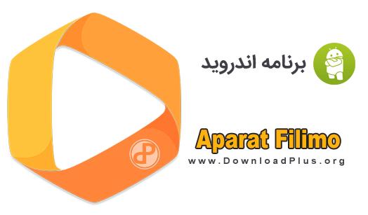 Aparat Filimo دانلود آپارات فیلیمو Aparat Filimo v2.8.9 Full برای اندروید