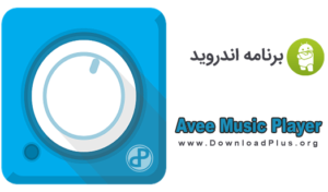 Avee Music Player دانلود پلاس 300x176 دانلود Avee Music Player Pro v1.2.73 پخش کننده موزیک اندروید
