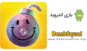 BombSquad 300x176 دانلود BombSquad Pro v1.4.125 بازی حملات بمبی برای اندروید