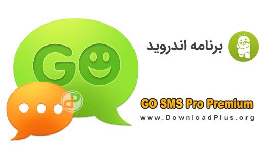 GO SMS Pro Premium دانلود GO SMS Pro Premium v7.39 گو اس ام اس برای اندروید